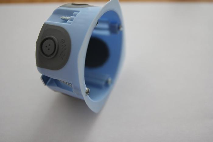 Changer d'appareillage électrique: utilisez un boite bbc 67mm
