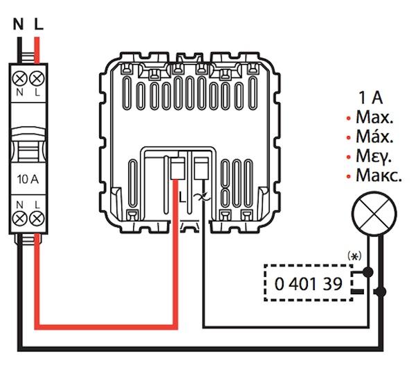 cablage detecteur de mouvement xg36